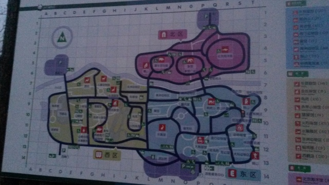 Beijing Zoo Map