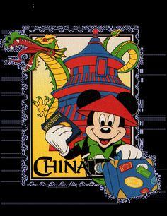 China mouse